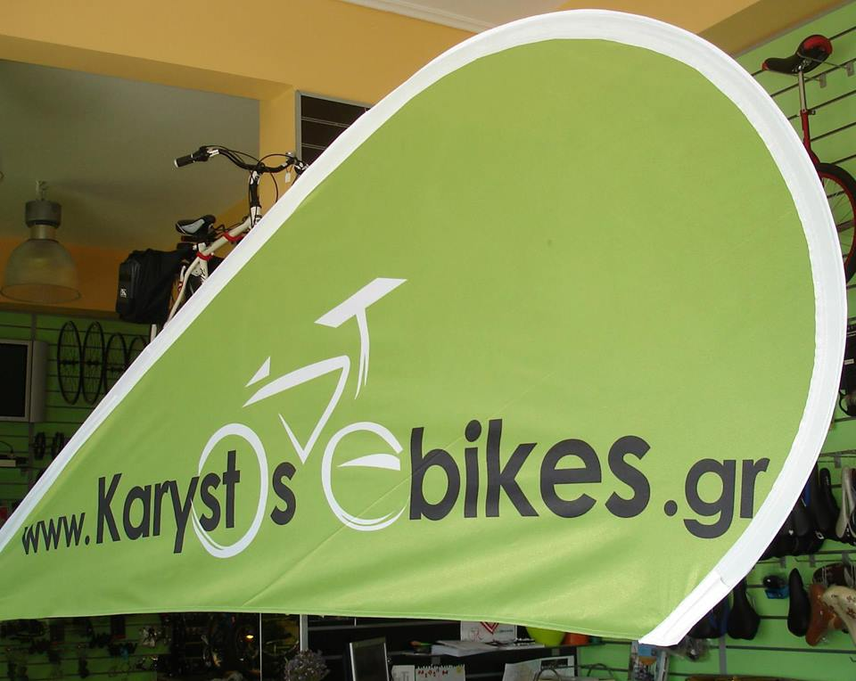 teardrop flags 110x265cm for KARYSTOS BIKES