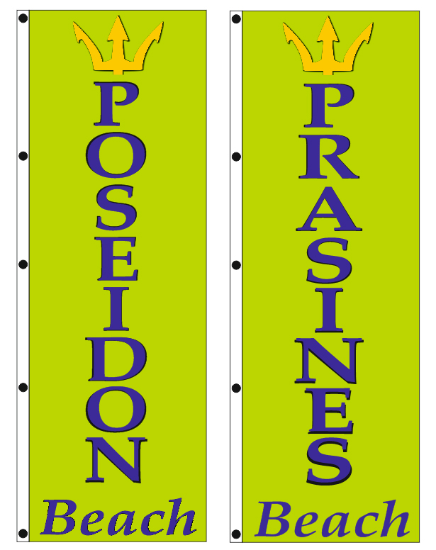 company outdoor flags 100x300cm for the hotel POSEIDON