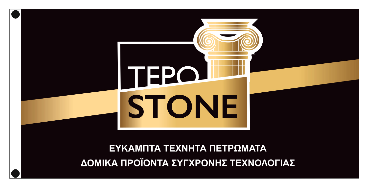 custom printed advertising flags 200x100cm for TEPO STONE