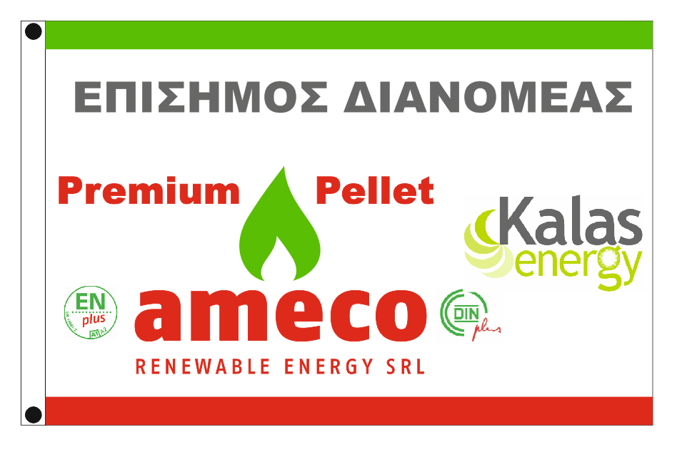 advertising flags 150x100cm for KALAS ENERGY