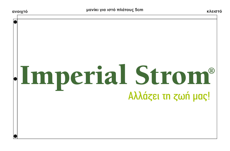 company advertising flags 250x150cm for IMPERIAL STROM