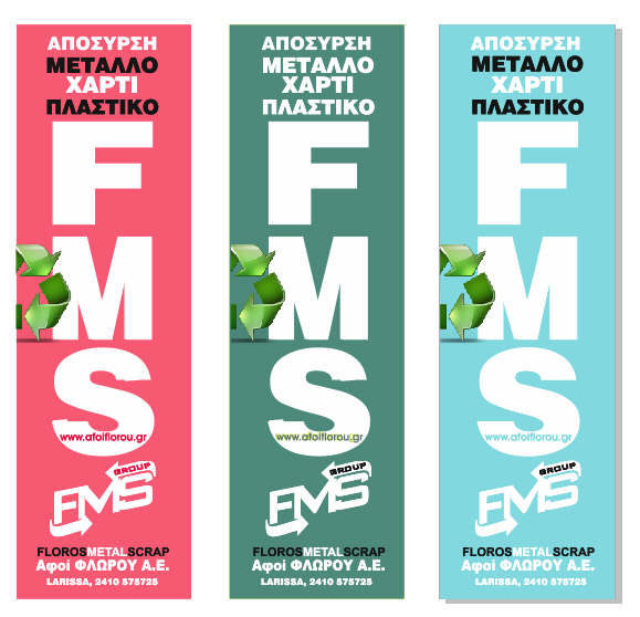 advertising flags 70x230cm for the company FMS