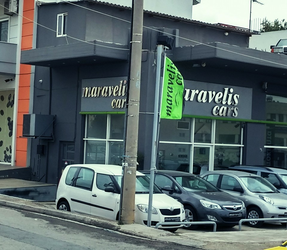 maravelis_cars_advertising_flags