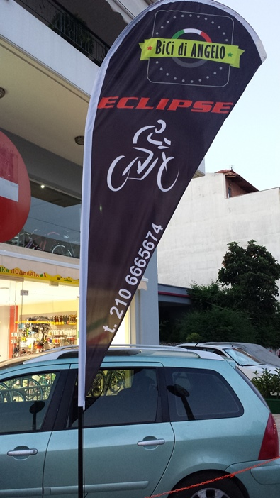 teardrop flags 110x265cm for BICI DI ANGELO