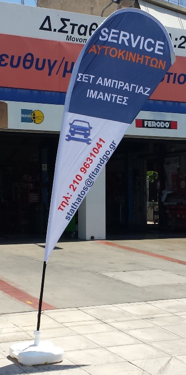 teardrop flags 110x265cm for STATHATOS FIT AND GO