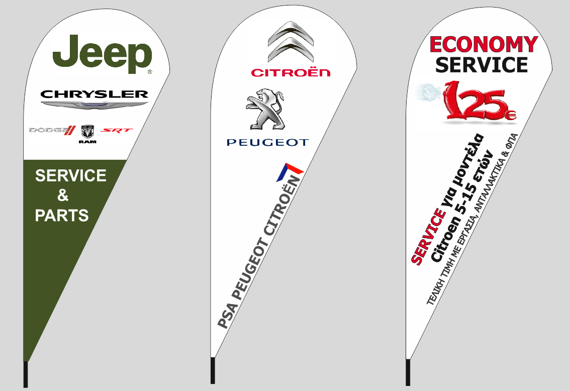 teardrop flags 110x265cm for CITROEN VENIANAKIS SA