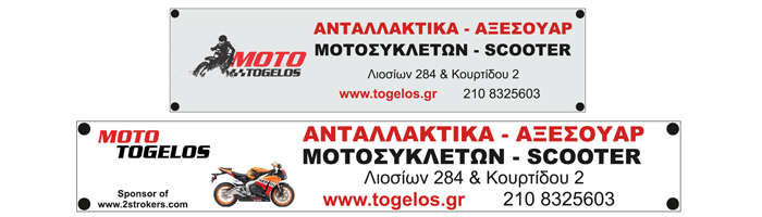 custom company banners for MOTO TOGELOS